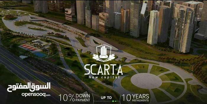 شقة للبيع 80 م غرفتين في العاصمة الادارية الجديدة بقسط شهري 4000 ج !!!