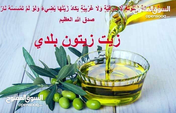 زيت الزيتون مكفول سنه من جرش سعر السهم عند اصدار التوصية