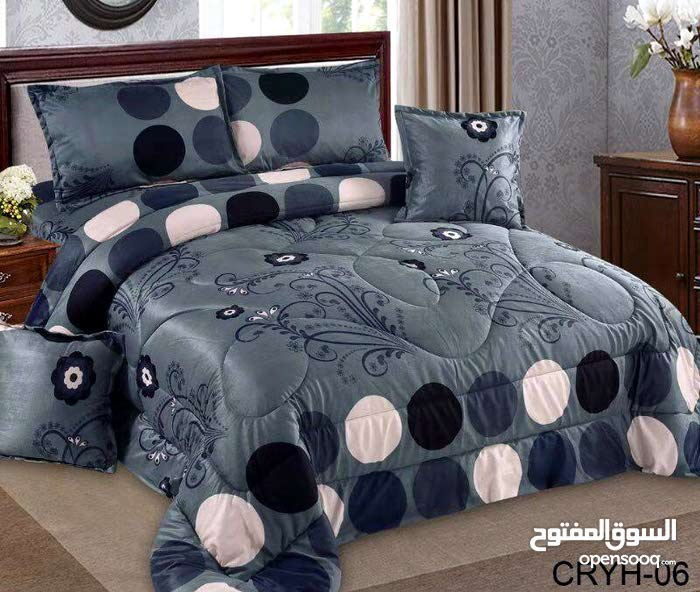 Blankets - Bed Covers for sale available in Al Riyadh