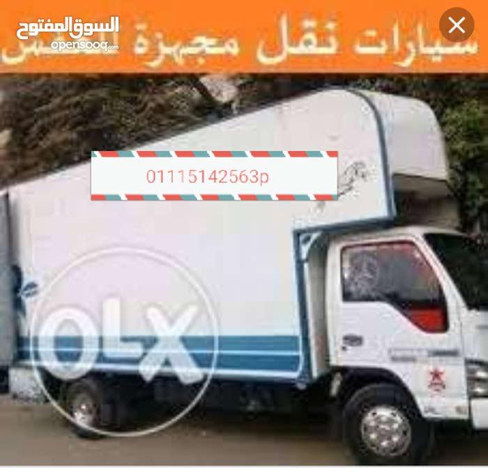 شركة ورد النيل لنقل ورفع عفش بيتك بامن