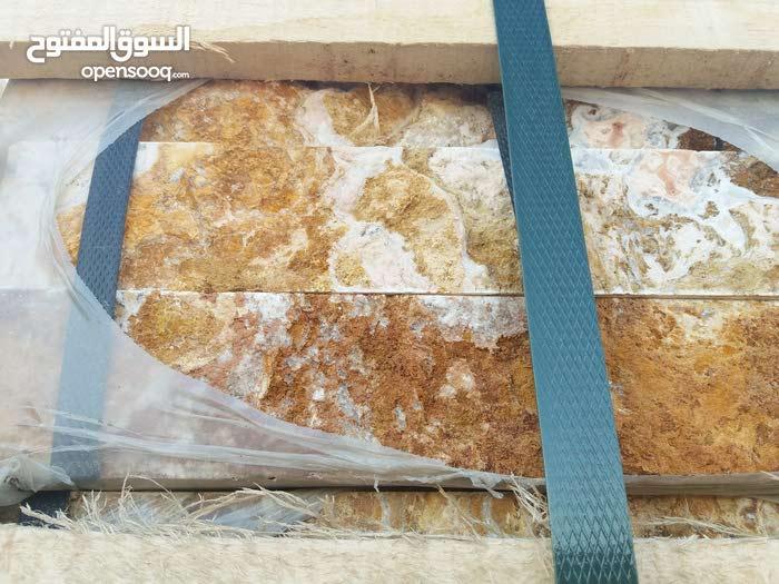 حجر ايراني مقاس 30×5 المتر 3.500 ريالات