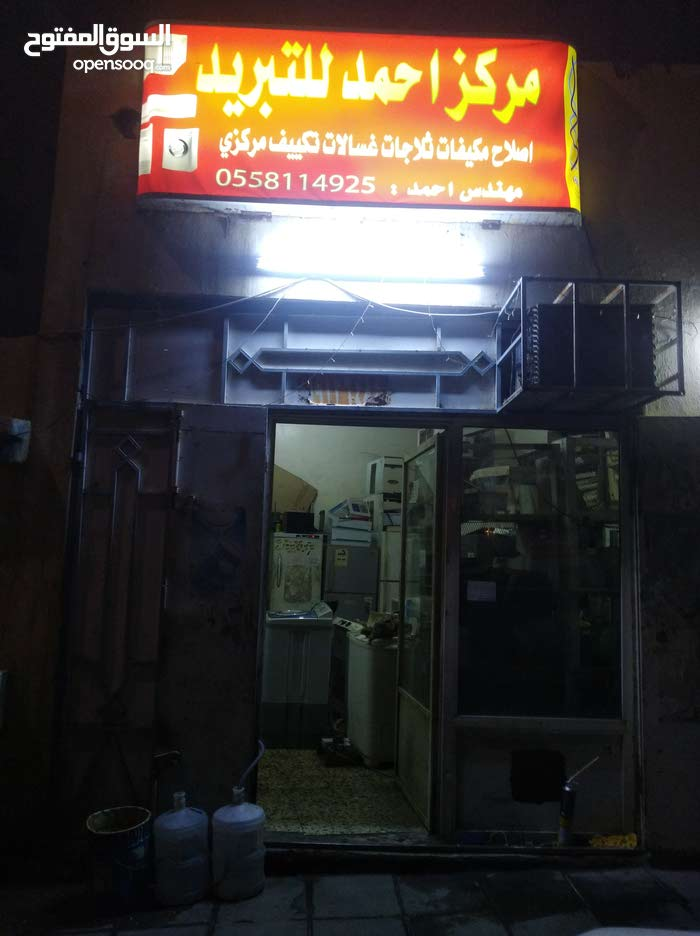 Air Conditioner, Fridge Repairing Shop is available in Excellent Condition