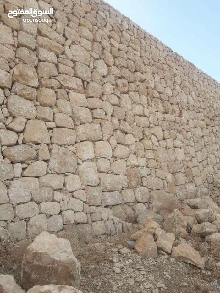 اعمال حفريات وبناء سناسل