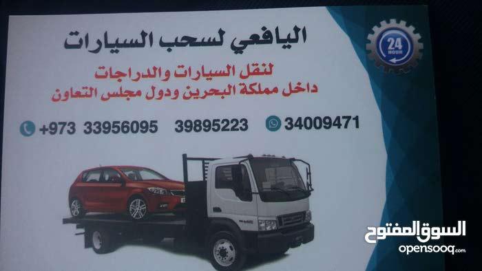 نقل سيارات