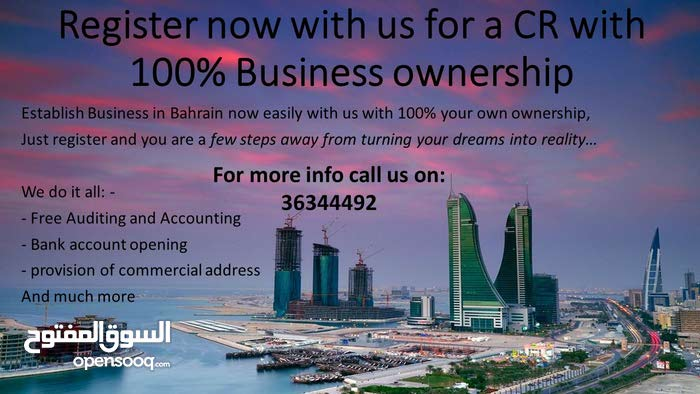 Start your own Business with 100% Ownership