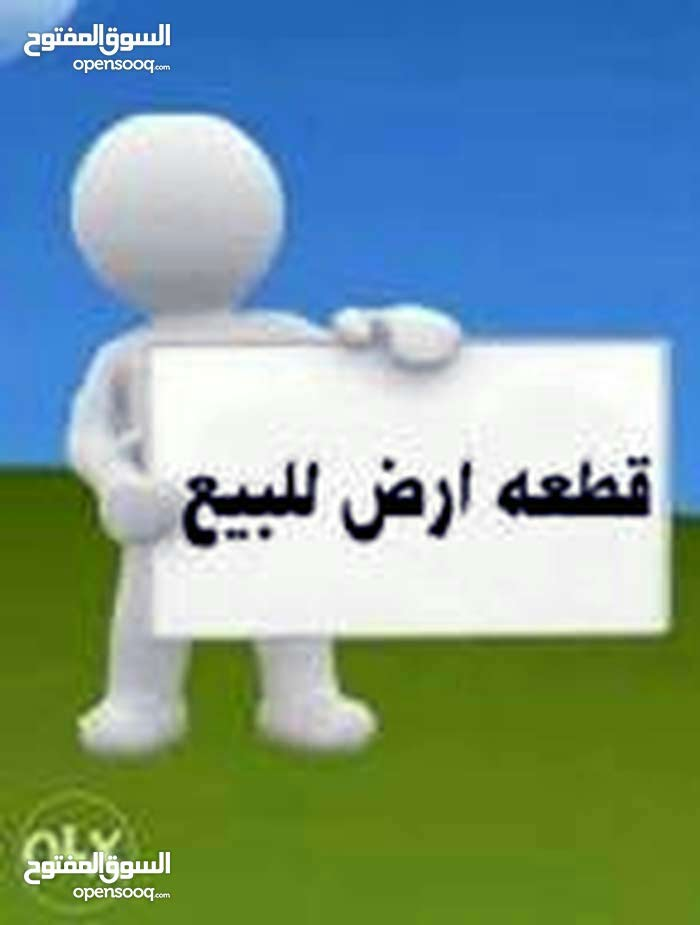 قطعه خلف حسينيه سيد صدام