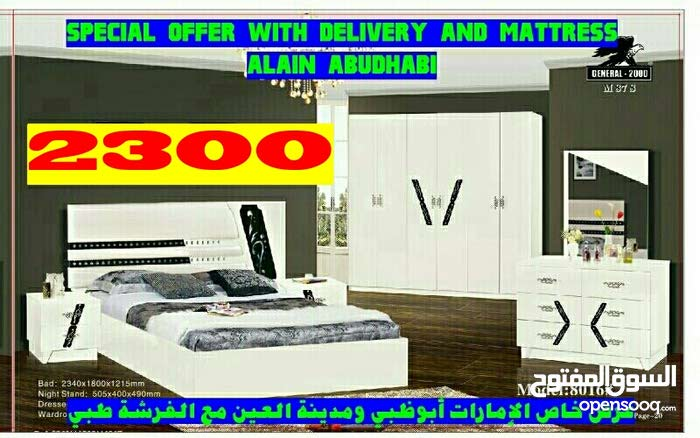غرفةوزو0507434789وليدwalid