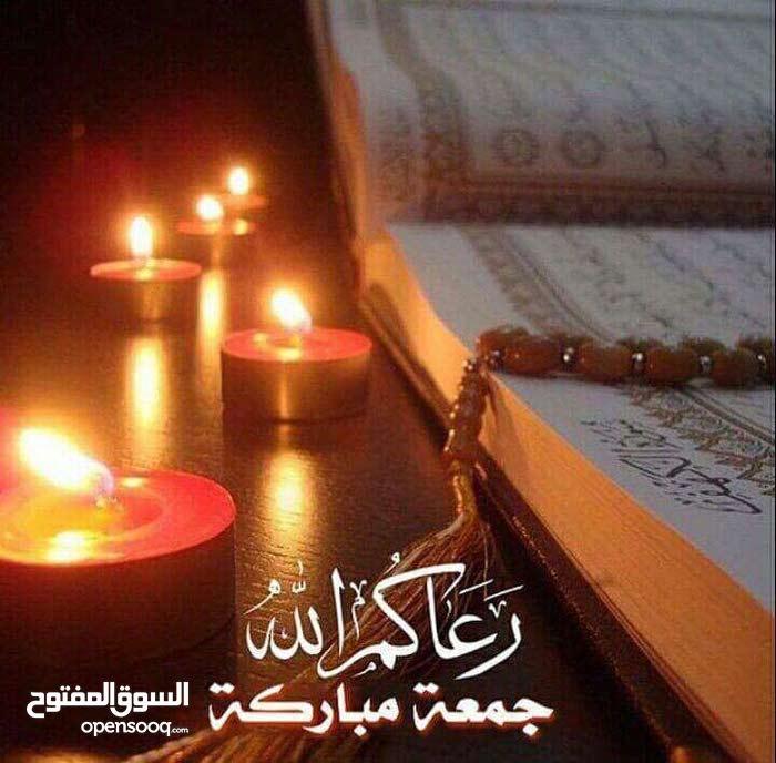 محفظ القرآن الكريم