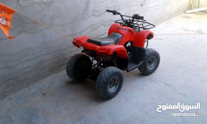 Other motorbike made in 2014