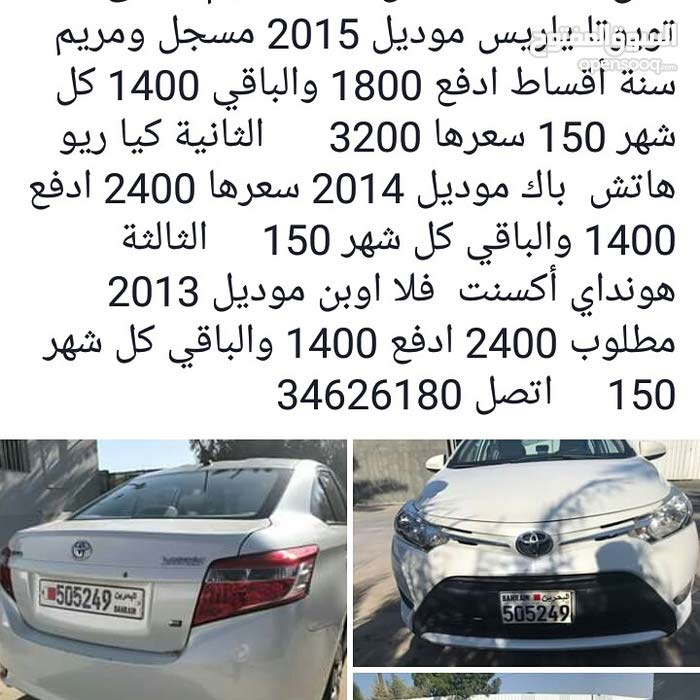 Used Toyota Echo for sale in Central Governorate