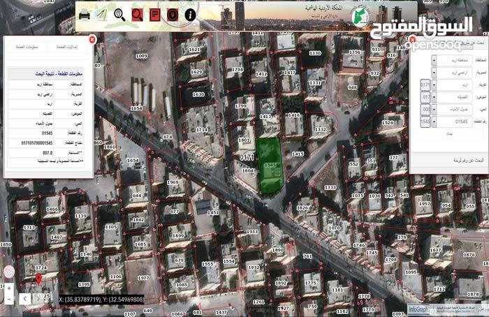 ارض تجاري للبيع في اربد - حي القصيلة - مقابل جامع الزهراء الشارع الرئيسي -