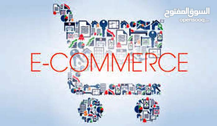E-Commerce License on installments for sale