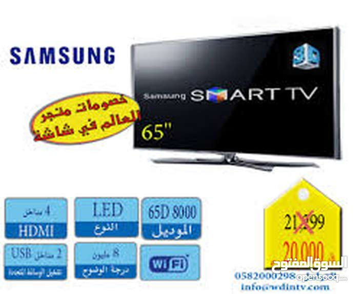 Used Samsung size 65 inch