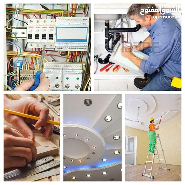 All maintenance home repair service call 31036428