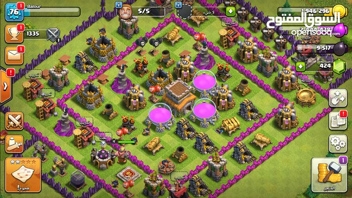 clash of clans town 8 max