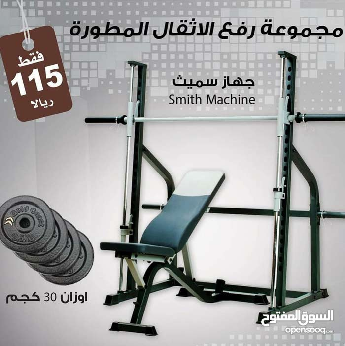Mulity Home Gym