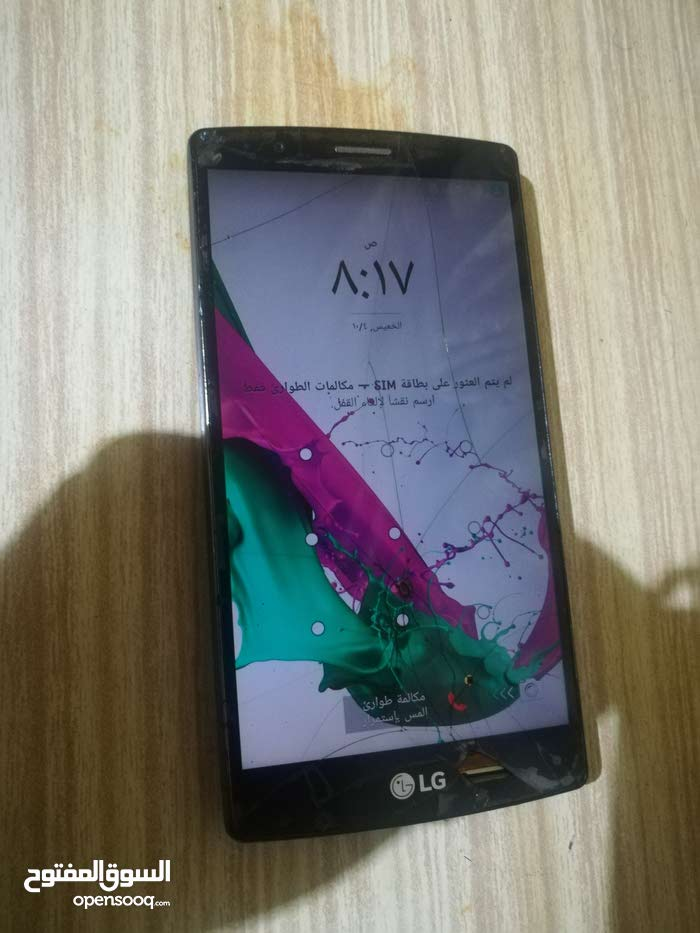 Used LG  for sale