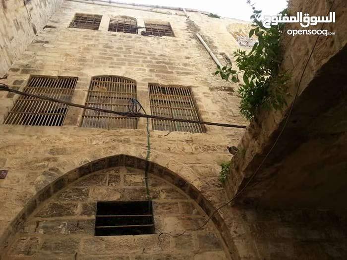 مصنع صابون (صبانه) في نابلس البلده القديمه يتكون من ثلاث طوابق ،مصنع قديم