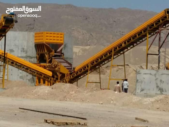 كسارات للبيع شركة الشيخ قاسم الصناعية