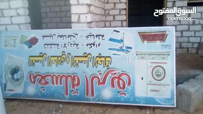 لافتة للبيع