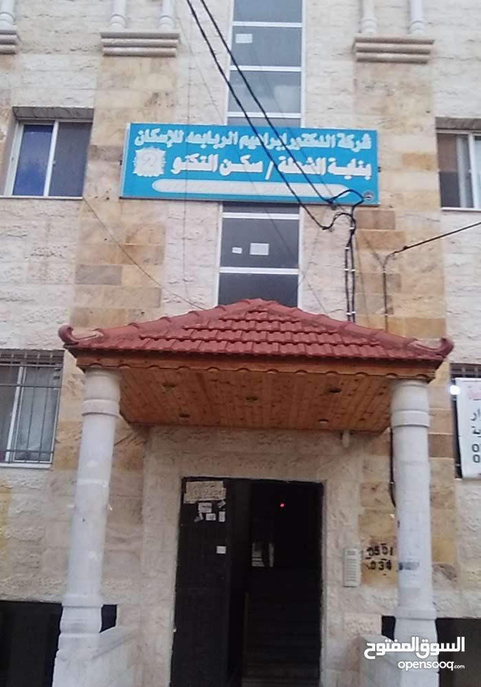 apartment in Irbid University Street for rent