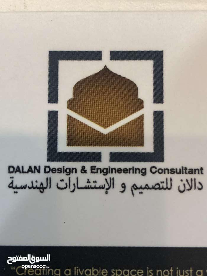 تدريب في الاستشارات الهندسية للمهندسين