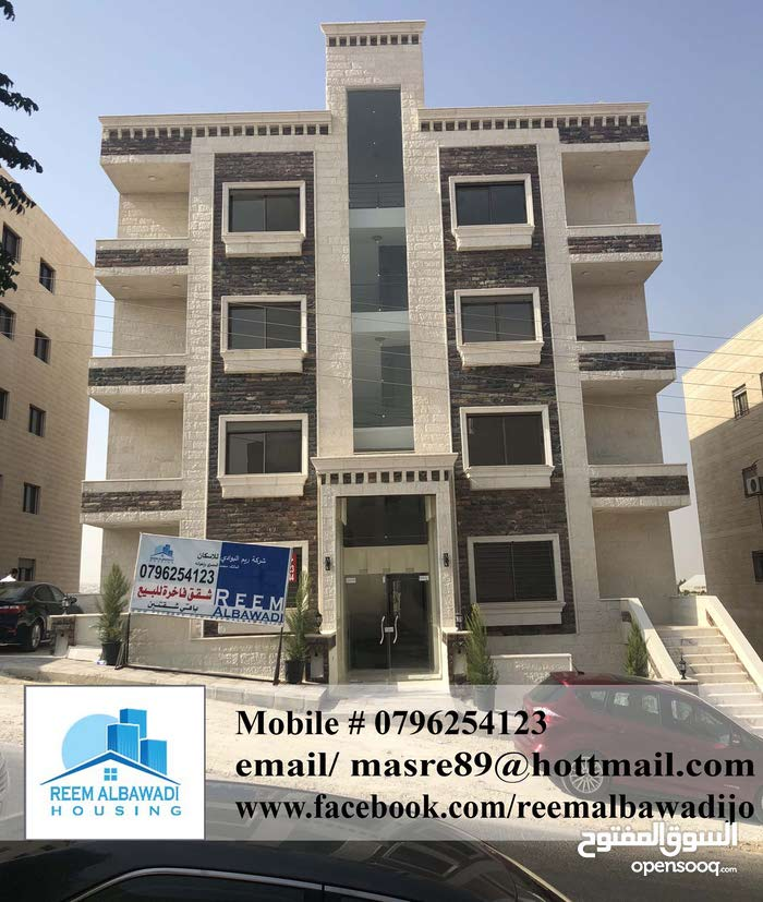 First Floor  apartment for sale with 3 Bedrooms rooms - Amman city Tabarboor