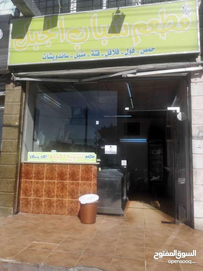 مطعم للبيع مقابل كايد مول في المنارة