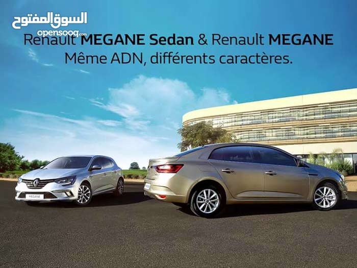 تأجير سيارات رينو ميجان جديد أتوماتيك 2018 مطار محمد الخامس الدولي الدار البيضاء