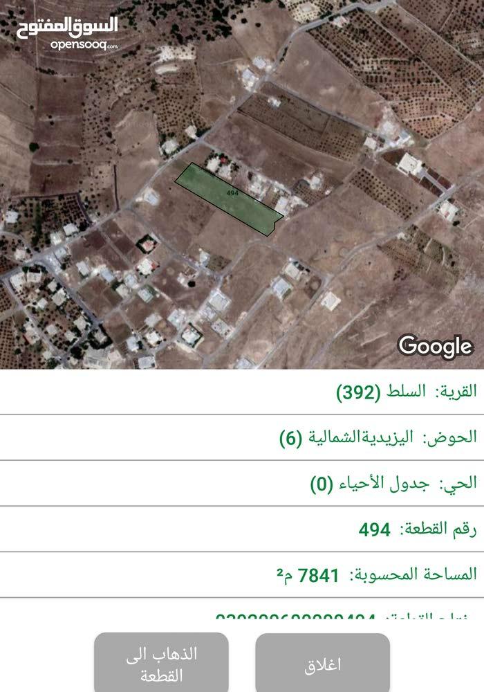 مارس  زراعي   قريب من التنظيم   يقع في حوض اليزيدية الشمالي