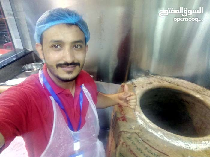 معلم خباز موفى الجنسيه يمني