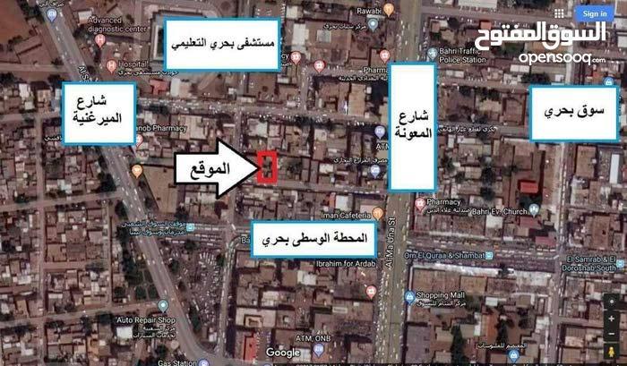 للبيع قطعة أرض بوسط بحري شمال المحطة الوسطى وجنوب المستشفى التعليمي