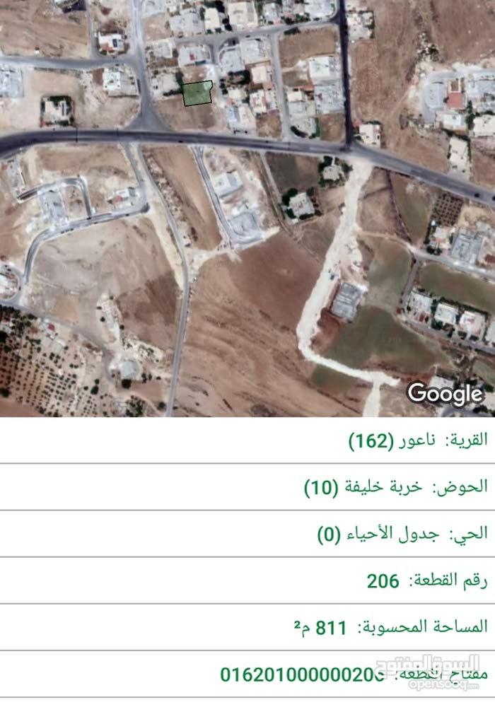 ارض للبيع مرج الحمام خربة خليفه مساحه 811م بسعر 210الاف