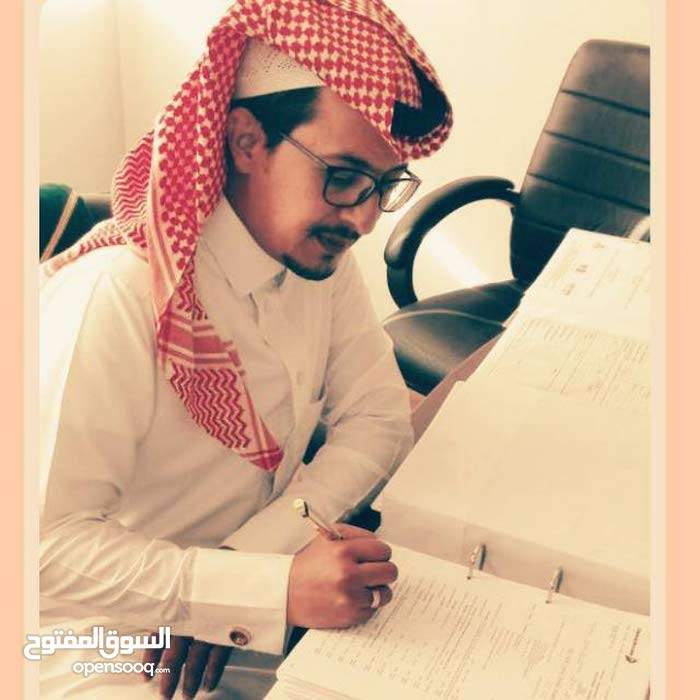 A 33-year-old Saudi man specializing in public administration