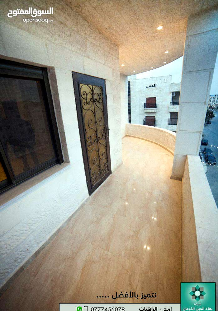 3 rooms  apartment for sale in Irbid city Al Rahebat Al Wardiah