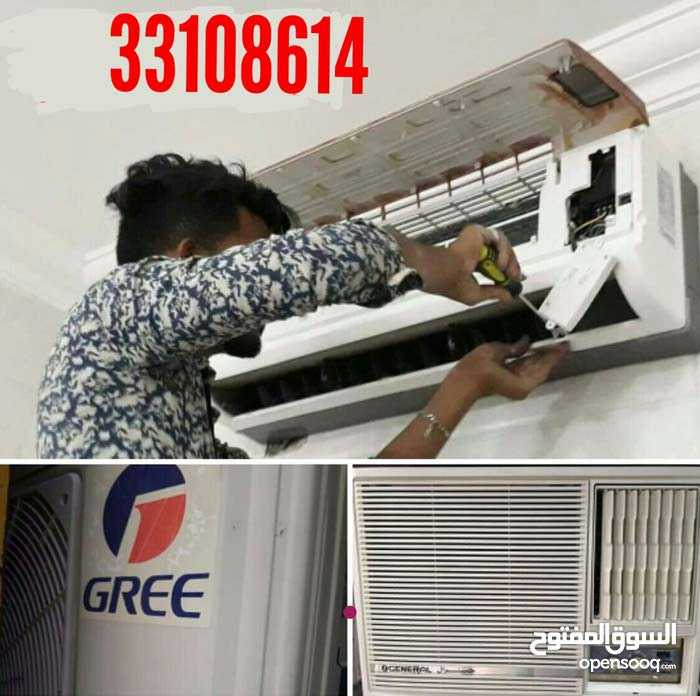 A/c service and repair gas filling 24 hours