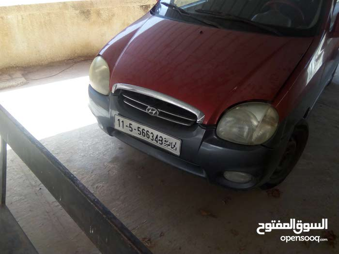 Other Not defined for sale in Tripoli
