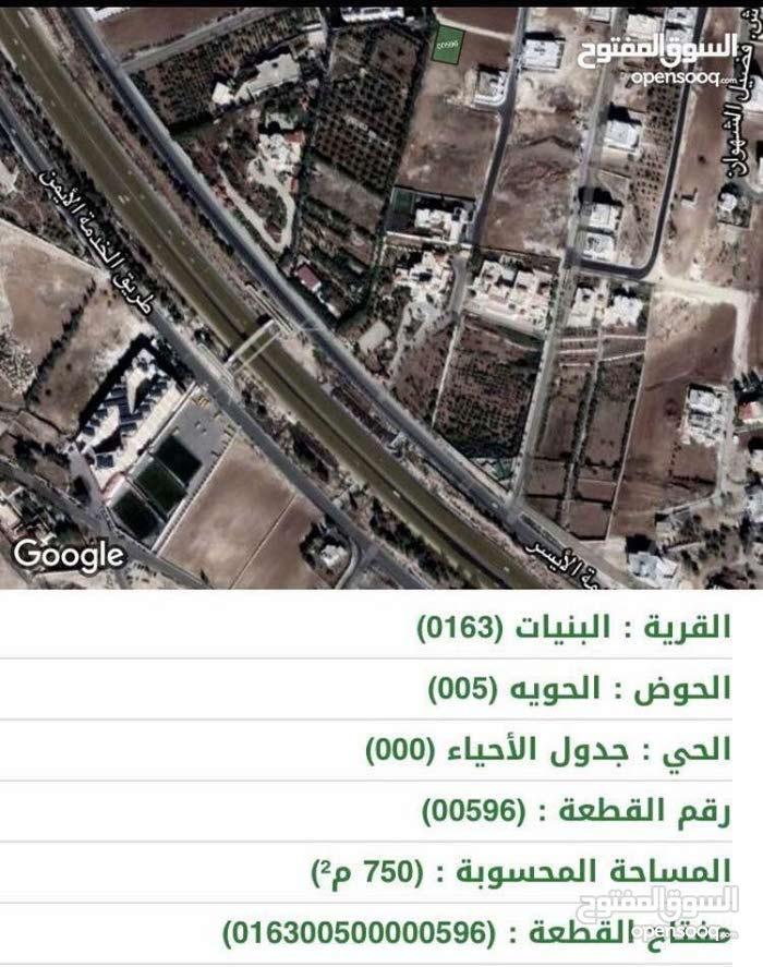 ارض للبيع في البنيات قرب مدارس القاده بمساحة 750 م سكن ب خاص
