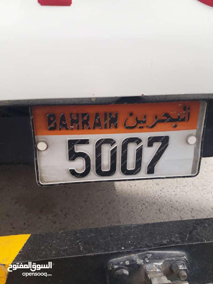 Number plat