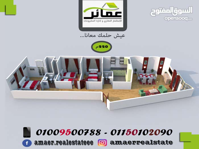 new apartment is up for sale in Cairo Shorouk City