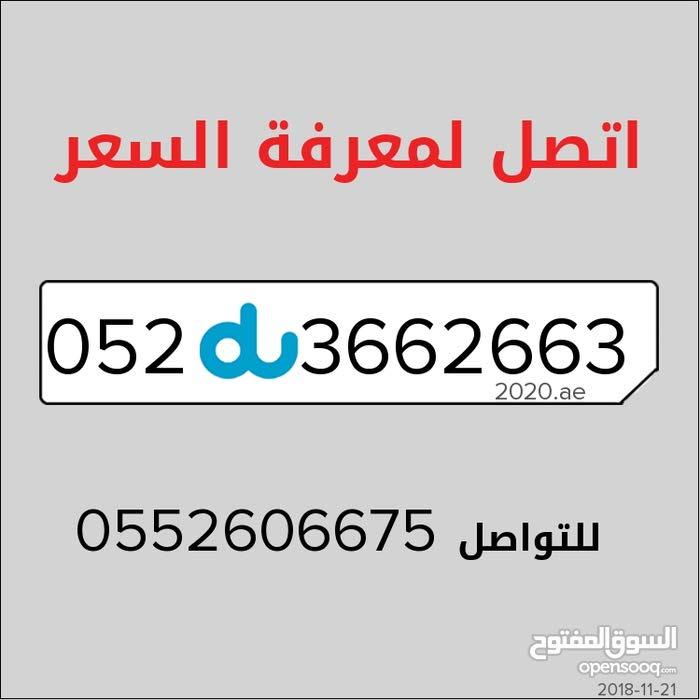 0523662663