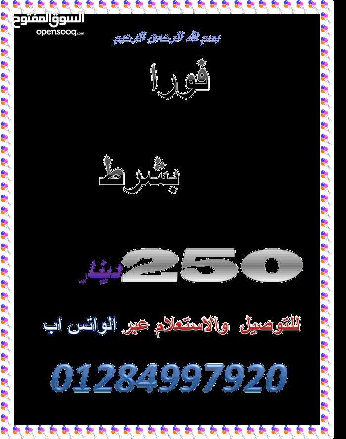 وضائف سائقسن ومندوبين بالكويت