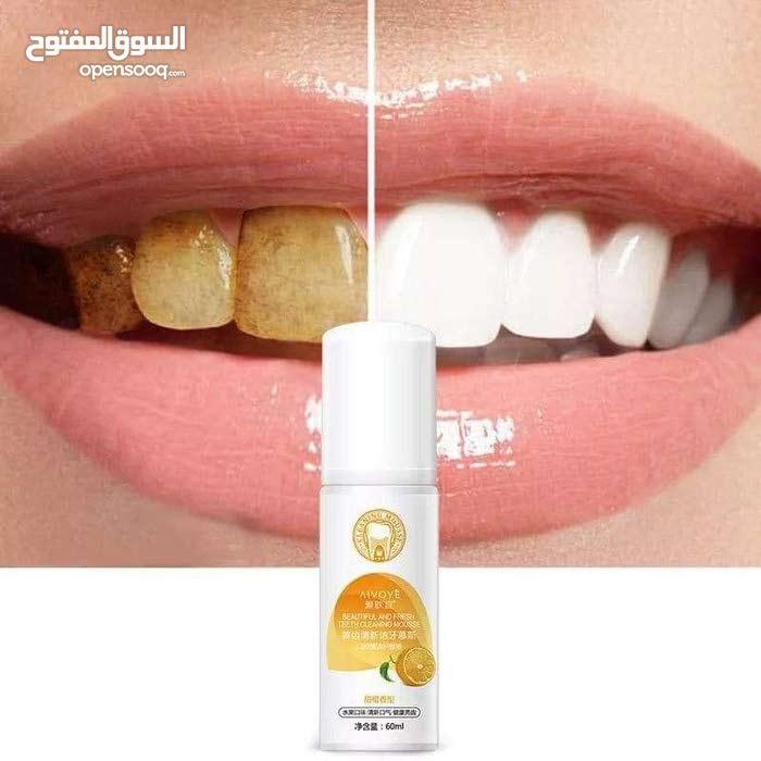 رغوة تبيض الاسنان فعاله مع الضمان