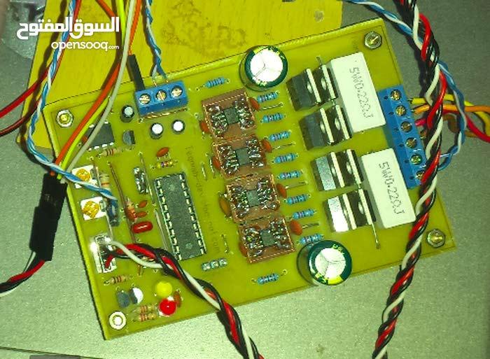 ميكرو ستيبر دريفر للتحكم بالمحرك الخطوي Micro Stepper Driver