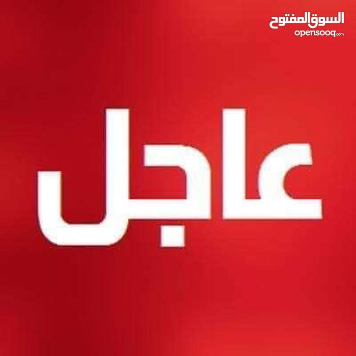 مطلوب تمويل 40 شدة لتأسيس شركة في الإمارات .