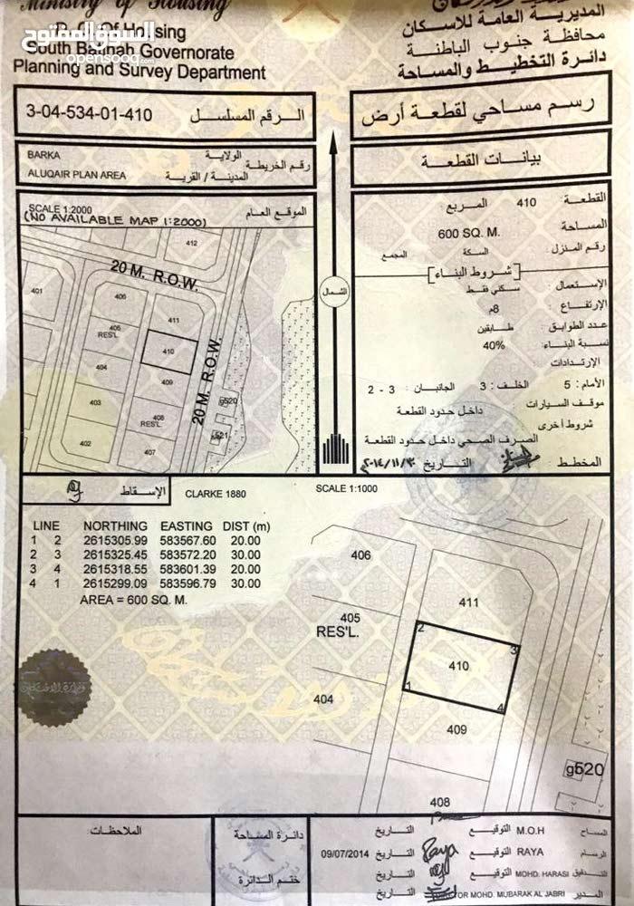 للبيع ارض سكنيه بركاء العقير 2 قريب المسجد فرصه للبناء
