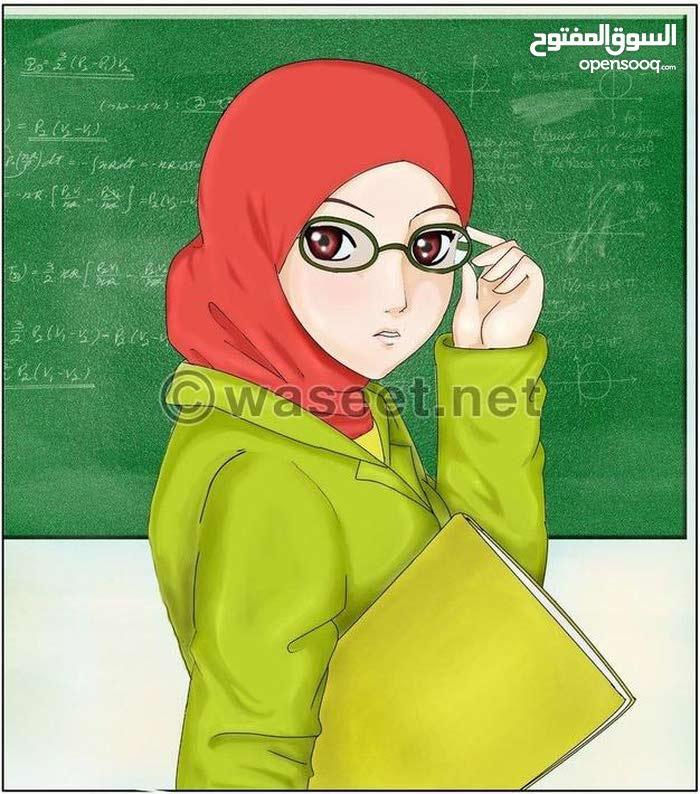 معلمة لغة عربية تاسيس وابتدائي ومتوسط