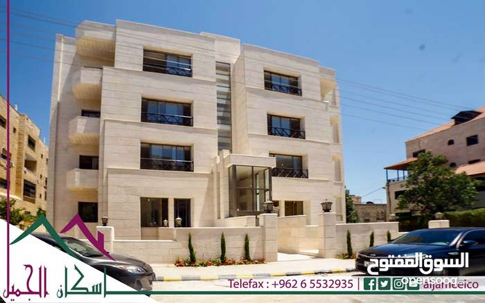 Apartment property for sale Amman - Al Rabiah directly from the owner