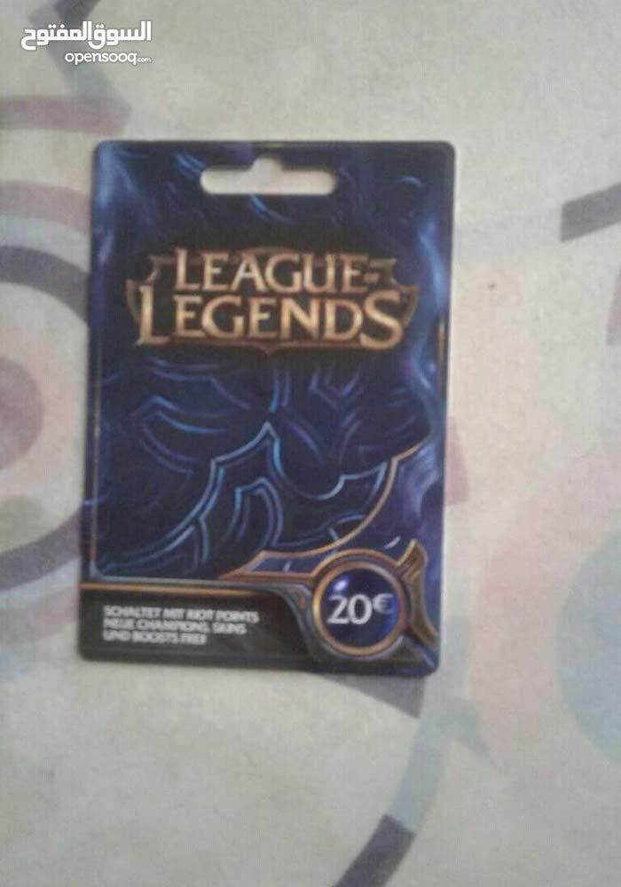 league of legend rp