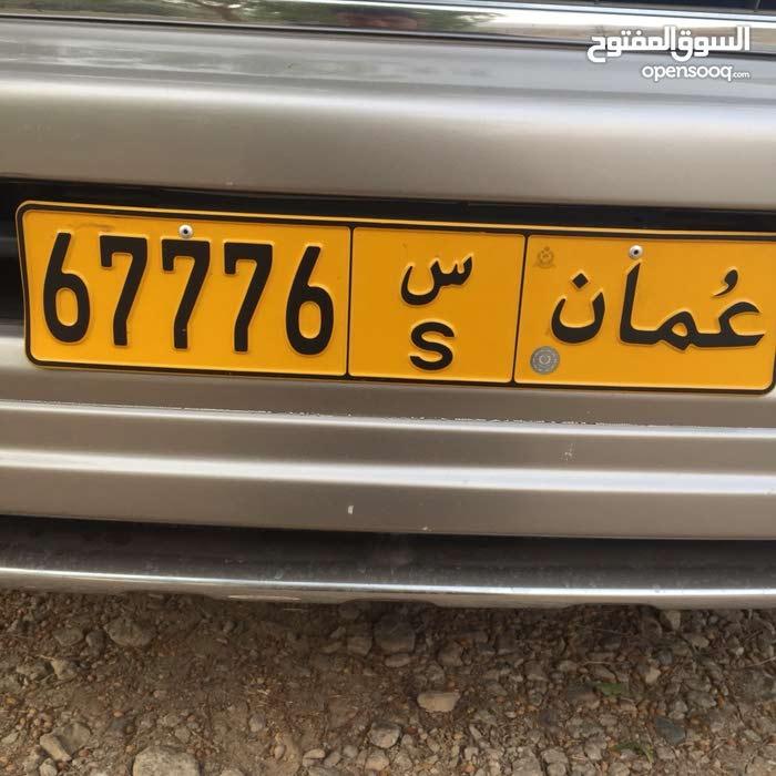 للبيع رقم سياره مسكر 67776 الرمز s خصوصي